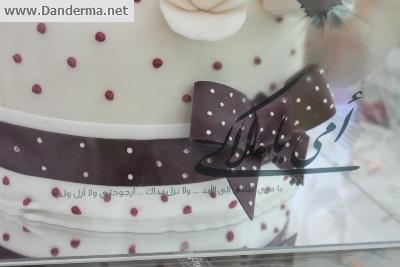 Review: Lenôtre Mother's Day Cake « Danderma's Weblog