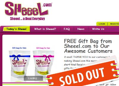 The Free Deal From Sheeel D 171 Danderma S Weblog