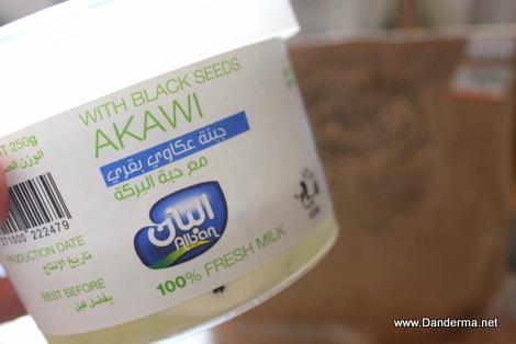 Akawi Cheese - halflifetr.info